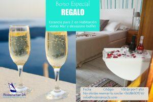 Bono Hotel Rodeiramar 1 noche Hotel para 2. 300x200 - Bonos de Hotel Rodeiramar la mejor opción para regalar estas Navidades 2018